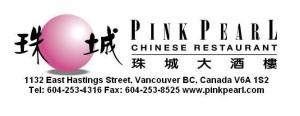 Pink Pearl Restaurant Logo