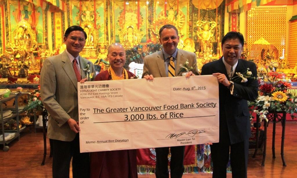 2015 Rice Donation