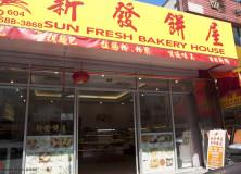 Sun Fresh Bakery House Sponsors LLCS July 23 Hot Meals for Homeless Event