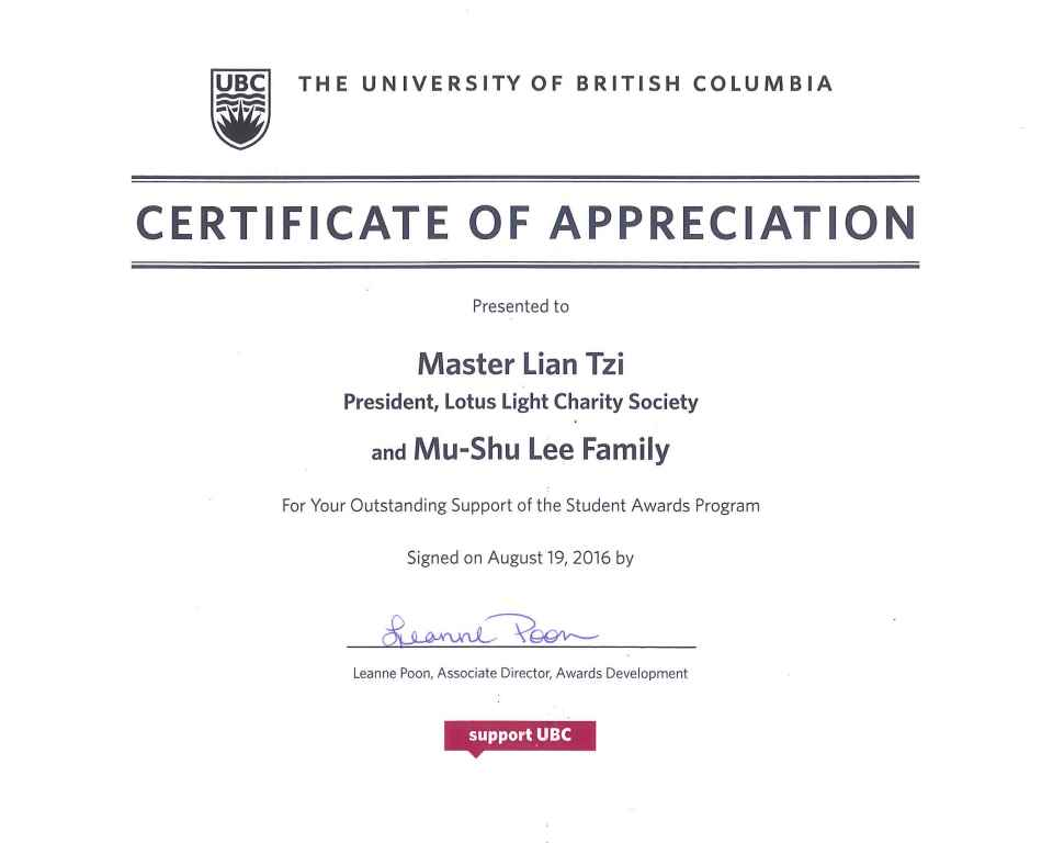 Thank-You Letters From Llcs Mu-Shu Lee Memorial Scholarship Award