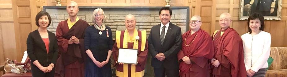 溫哥華華光功德會慶母親節感恩宴 暨賀蓮慈上師榮獲BC省社區成就獎