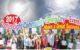 溫哥華華光功德會2017「華光日」關懷社區活動 三級政要共同見證  千人同樂