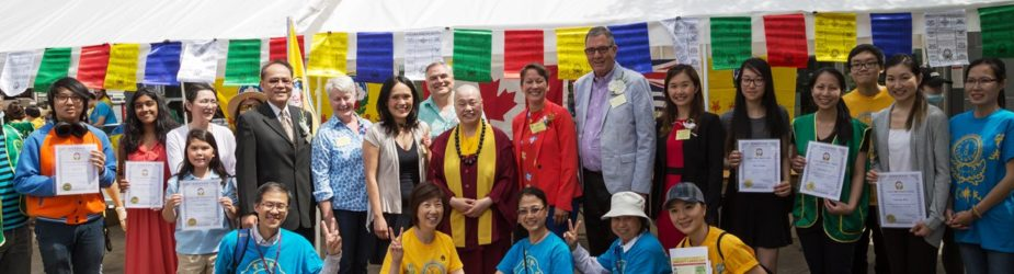 "2017 ""Lotus Light Community Caring Day"" Event  Celebrates Spirit of Friendship & Caring in Vancouver's DTES"