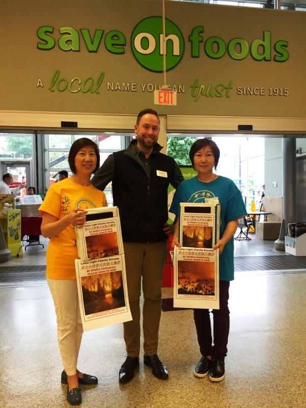 llcs fundraising at save-on-foods1