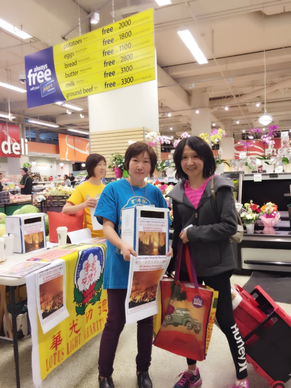 llcs fundraising at save-on-foods2