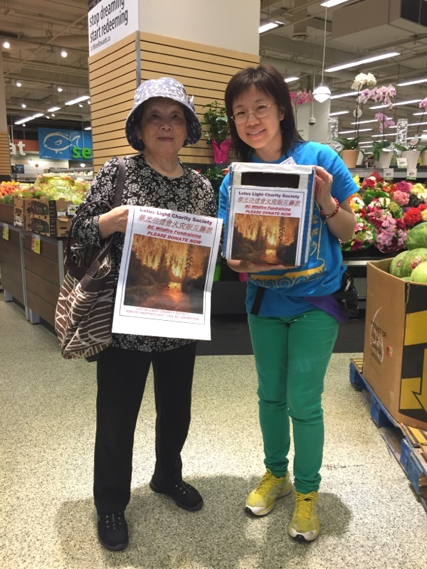 llcs fundraising at save-on-foods3