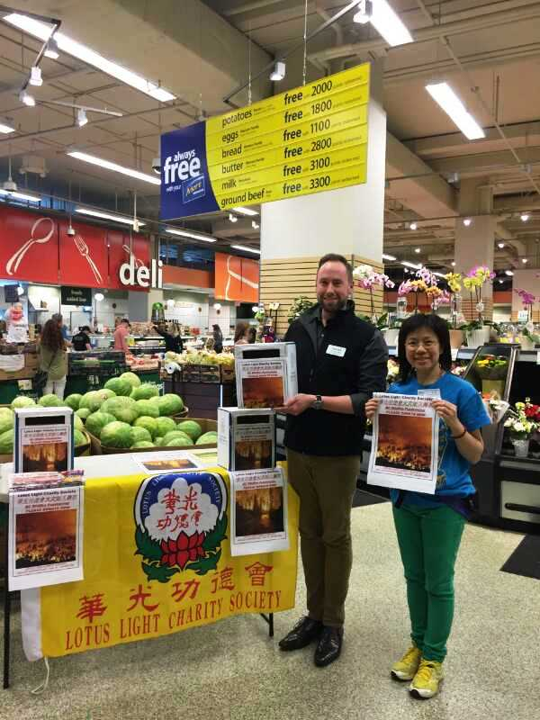 llcs fundraising at save-on-foods8
